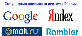 Search in other search engines  How the search engine works