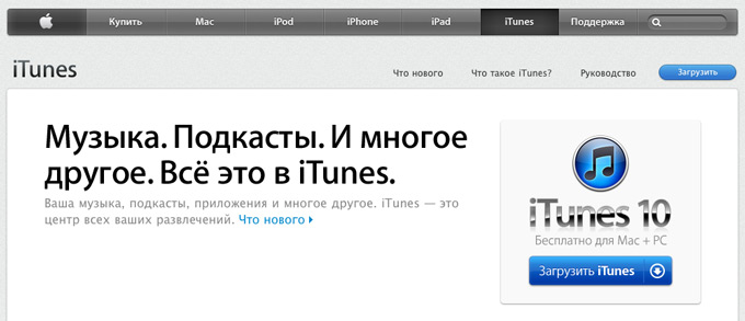 My apple id registration  How can I find out my Apple ID