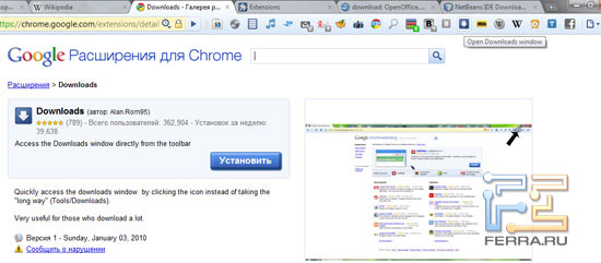 Extensions for google chrome  Top Chrome and Firefox Browser Extensions